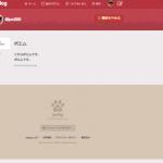 【WEB】ポエムが書けるサービス