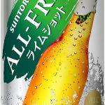 【雑記】ノンアルコールビールはこれが好き